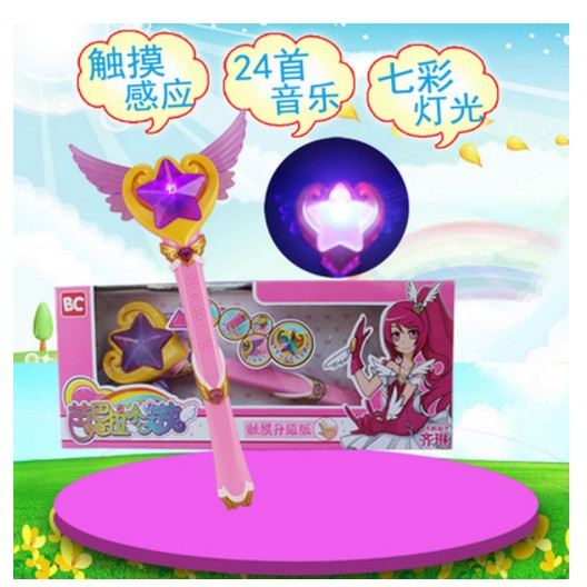 巴拉拉魔仙棒小女孩巴拉巴拉小魔仙兒童玩具魔法棒音樂發光變身器