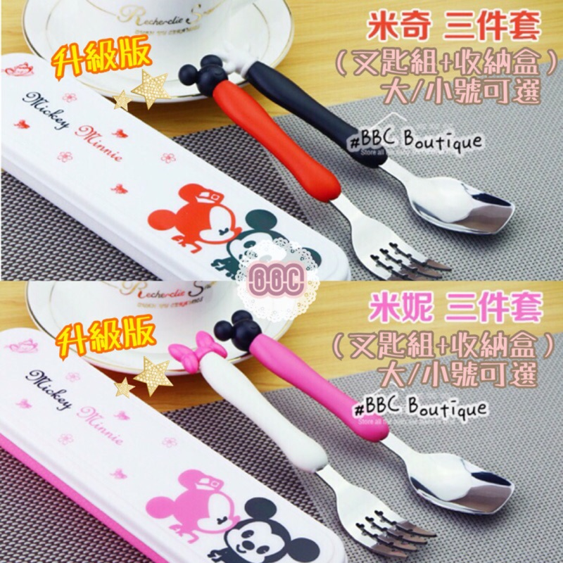 ❁BebeQ ° 迪士尼米奇米妮寶寶不鏽鋼學習餐具組♡湯匙叉子✩Edison 同款✧