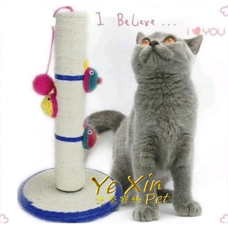 ~CS15 ~小丑鼠頭立柱貓爬架貓抓板貓抓柱劍麻柱貓玩具貓跳台逗貓老鼠貓抓樹~憶馨寵物~
