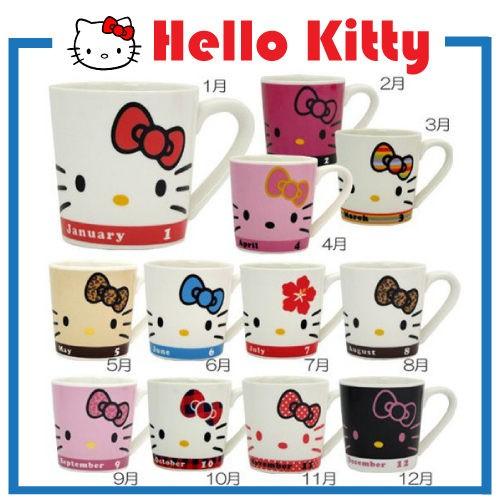 含稅附發票  Hello Kitty 生日陶瓷馬克杯馬克杯月份馬克杯凱蒂貓