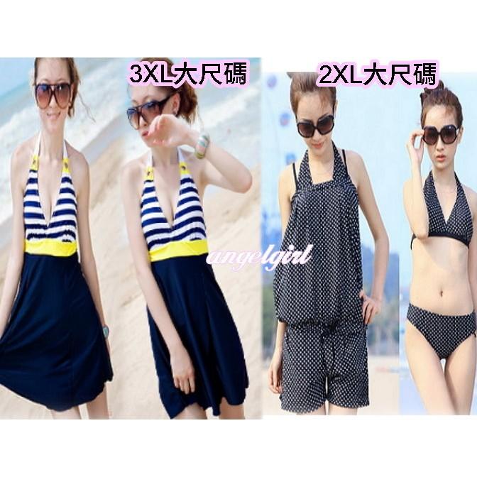 /紅豆 泡溫泉比基尼加大 加肥泳裝3XL 連身洋裝三件式裙式游泳衣