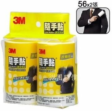 ~3M 價~隨手黏黏把補充膠帶補充包衣物用過敏塵蟎動物毛屑皮屑56 張x2 入