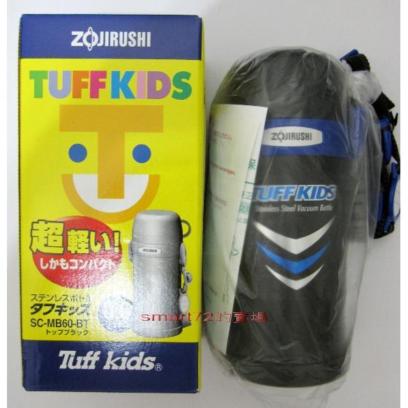 象印600ml 兒童用不鏽鋼真空保溫瓶SC MB60 兒童水壺保溫杯600cc 貨SCMB