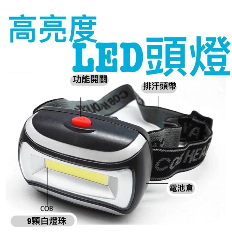 3W LED 工作頭燈3 號電池3 顆工作燈手電筒聚焦頭燈釣魚露營登山夜遊緊急照明維修