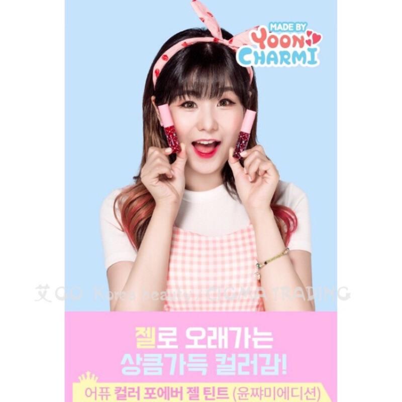 ✨韓國ApieuxYoon Charmi ✨聯名款 唇彩9 5g