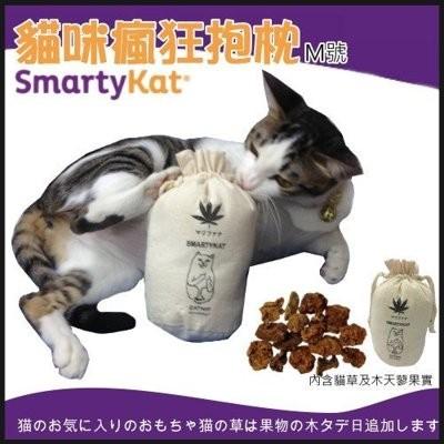 ~WANG ~美國SMARTYKAT 貓咪瘋狂貓草抱枕M 號