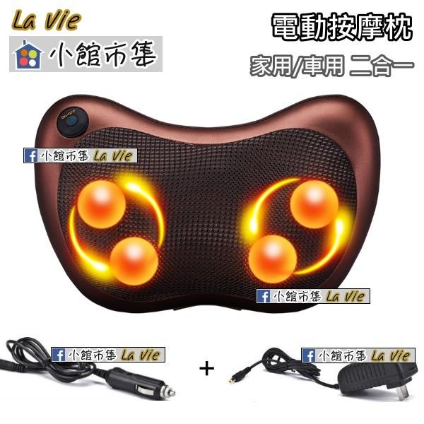 電動按摩枕按摩器無線免插電多 頸椎肩頸背部腰部臀部腿部腳底全身按摩