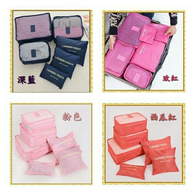 韓式加厚細網旅行收納6 件組旅行收納袋6 件組6 件套旅行收納包