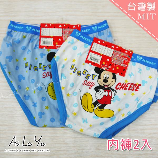 內褲~ ~ 製‧迪士尼米奇米老鼠男童三角內褲2 入S XL 號~MK CF001 ~艾樂悠