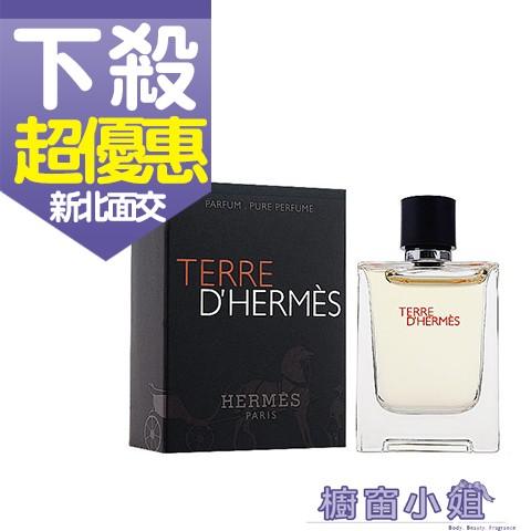 ~櫥窗小姐~Hermes Terre D Hermes 愛馬仕大地男性淡香水5ML 可面交