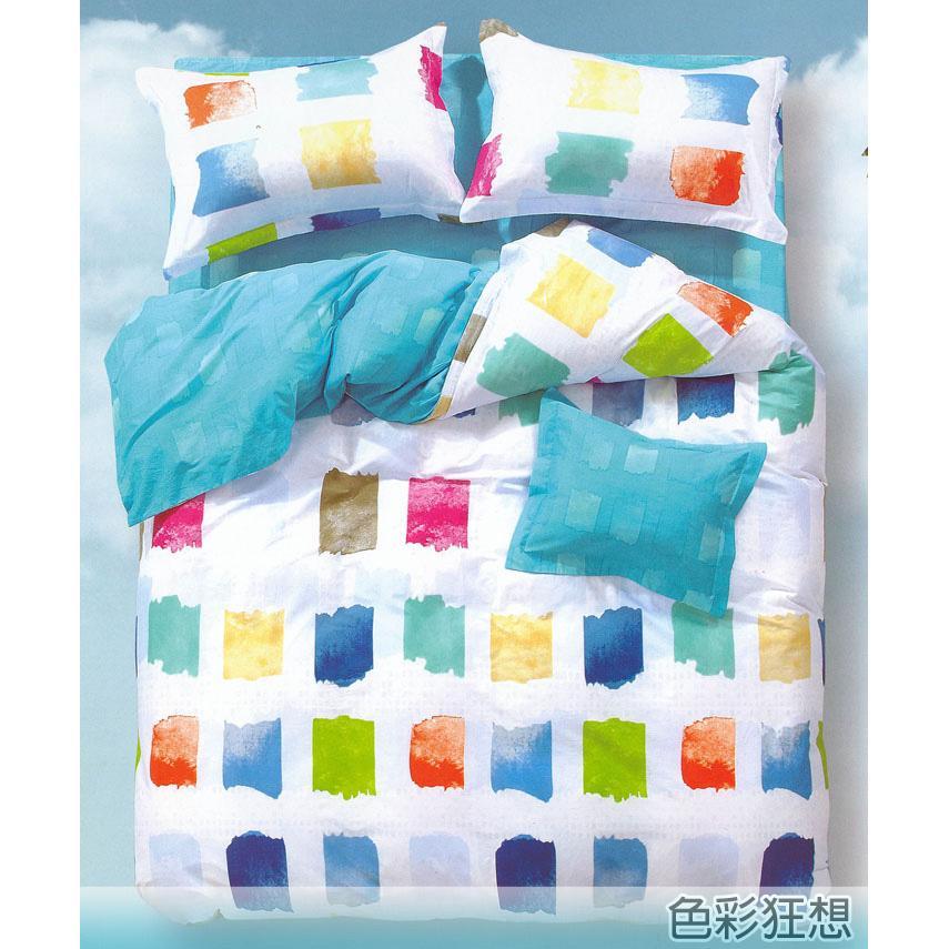 ~色彩狂想~100 精梳純棉單人雙人加大特大薄床包薄被套鋪棉床包鋪棉兩用被