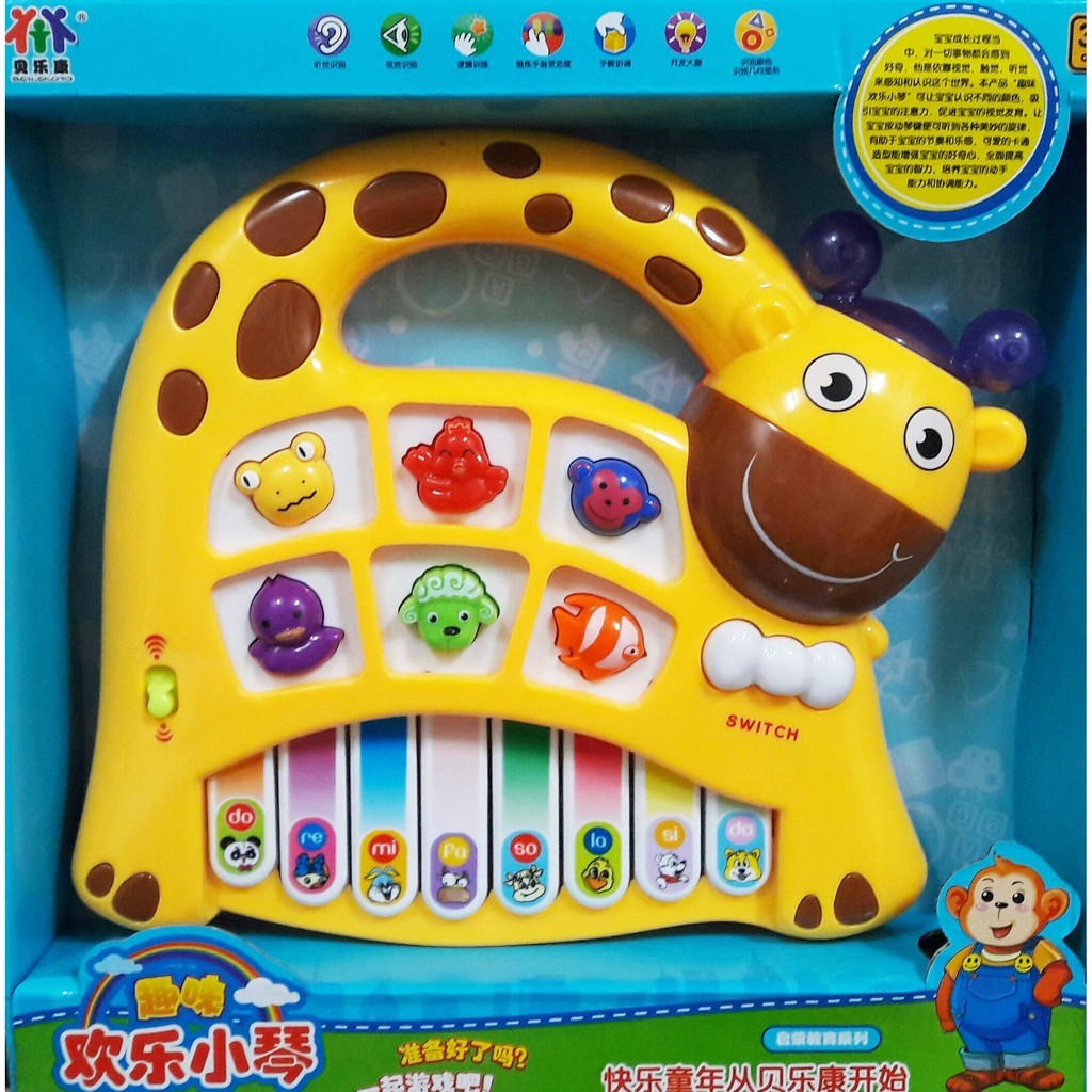 ❤白兔朵朵❤貝樂康~卡通長頸鹿電子琴~多 音樂電子琴鋼琴玩具嬰兒玩具音樂啟蒙早教益智玩具