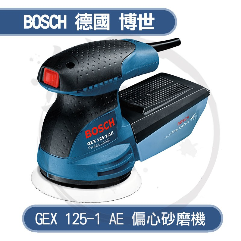 ~小鐵 ~ 攜行箱裝德國BOSCH GEX 125 1 AE 偏心砂磨機打蠟機~羊毛海綿