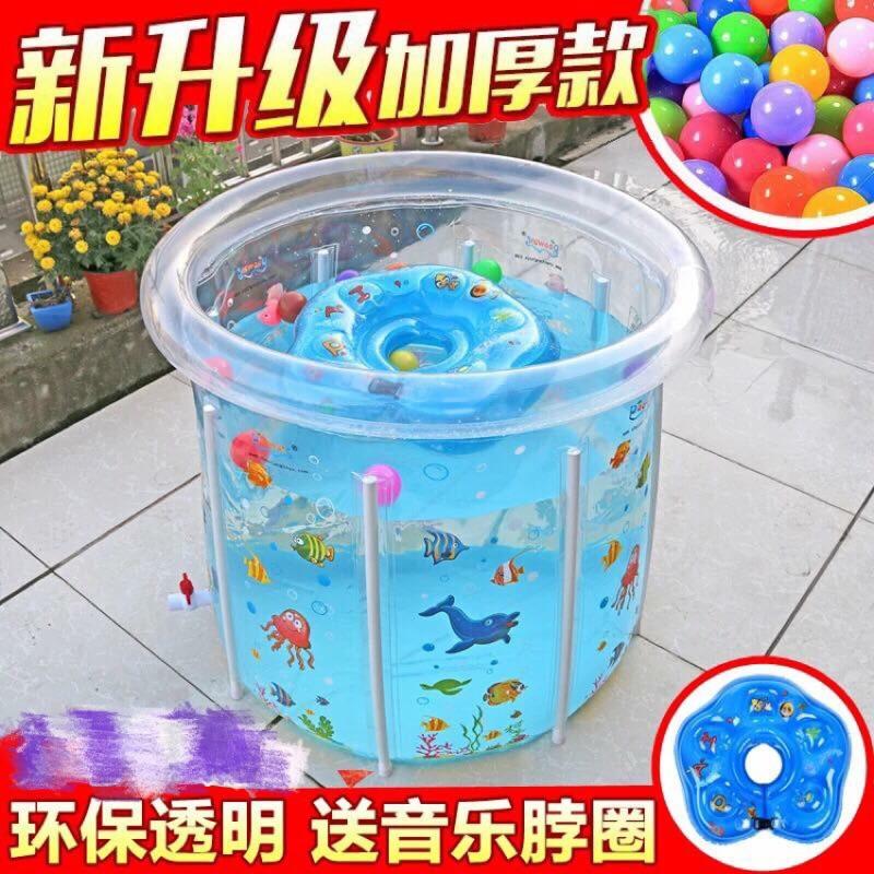 新生嬰兒遊泳池加厚充氣透明支架兒童遊泳桶寶寶洗澡桶省水保溫池