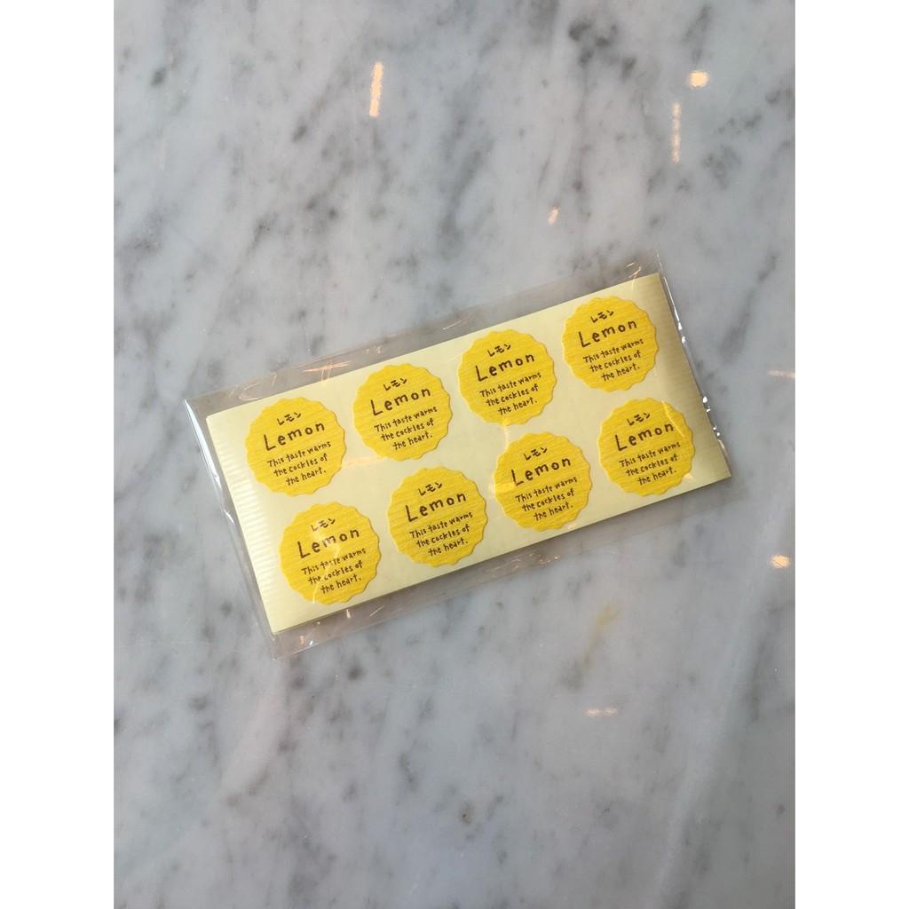 包裝貼紙蛋糕盒貼紙手作貼紙封口貼紙Hand made Cheese Lemon
