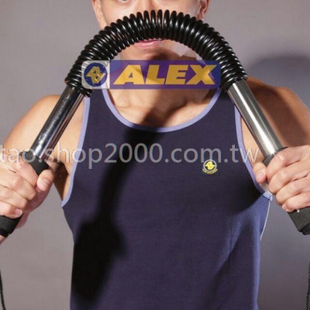 德國ALEX B 18 單簧握力棒訓練手臂、胸部、上背肌群可 加重衣滾輪伏地