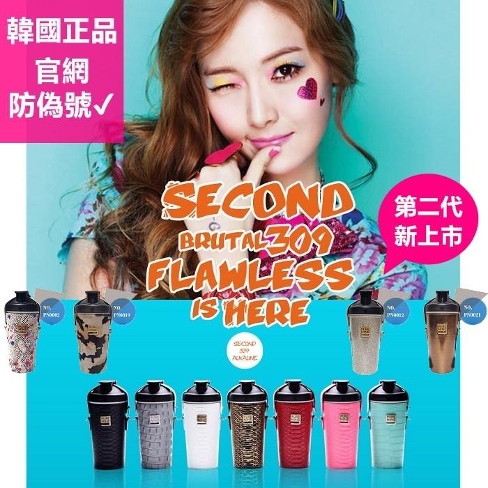 韓國正品驗證號PURENINE 智能轉鹼水壺河智苑代言免濾芯裸瓶含真皮皮套7 色~RS44