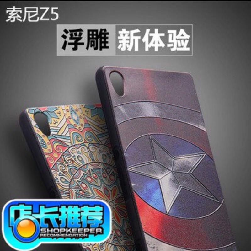 Sony Z5 日韓浮雕黑邊全包手機殼矽膠套全包卡通彩色軟殼浮雕保護套保護殼
