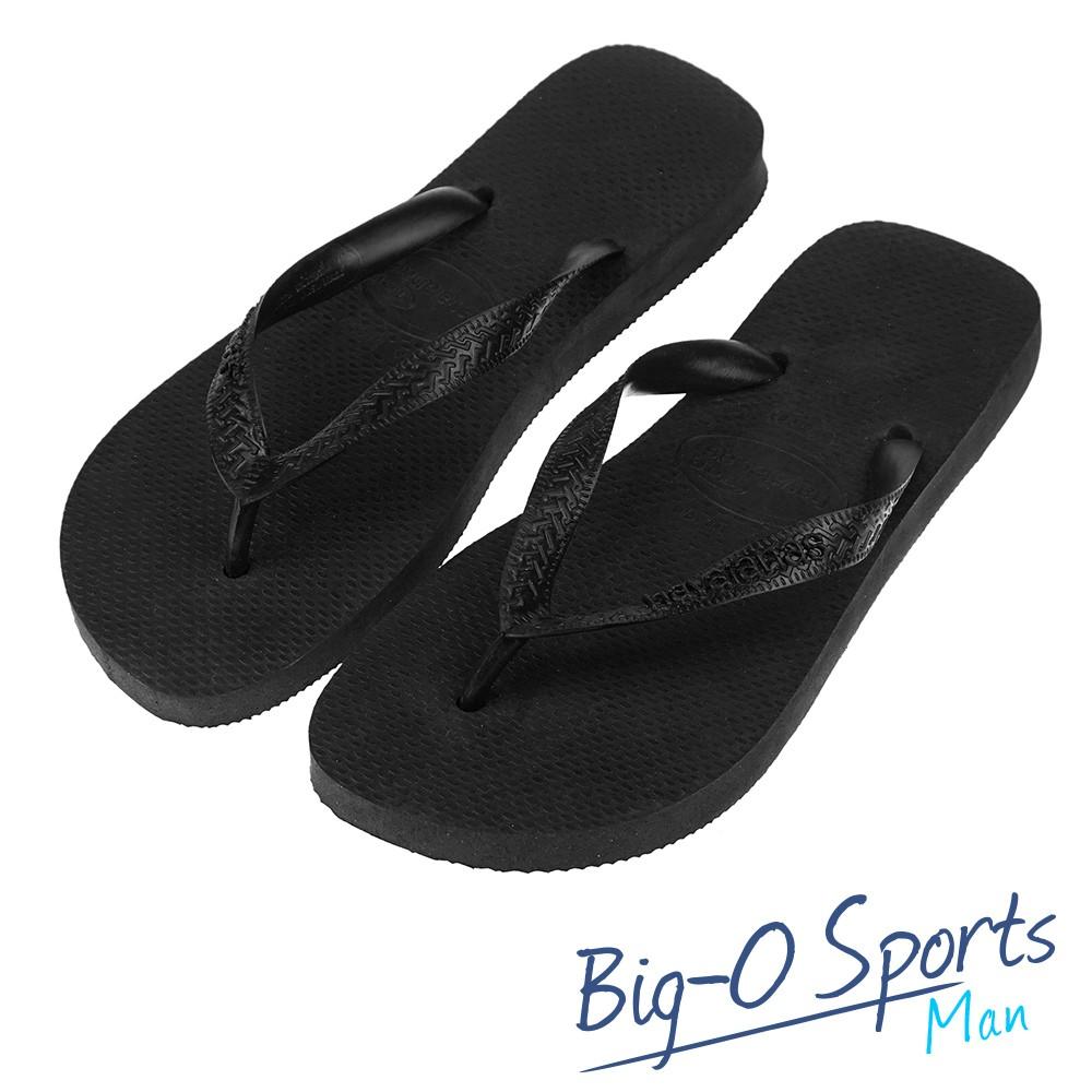 破盤價350 元Havaianas 哈瓦仕巴西拖沙灘拖鞋 款HF3N0029B9