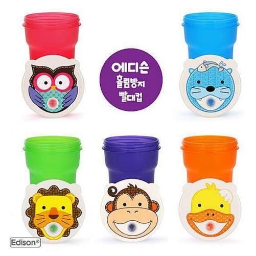 可蝦幣~韓國Edison ~2 歲以上可愛動物兒童防漏吸管杯學習喝水杯旋轉式杯蓋328ml