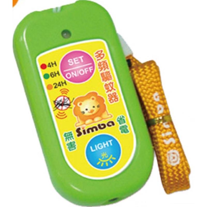 夏日防蚊 利器小獅王辛巴可調式多頻驅蚊器(淘氣綠)