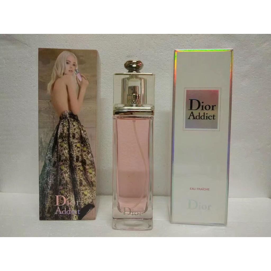Miss Dior Blooming Bouquet 花漾迪奧女性淡香水香奈兒CHANEL