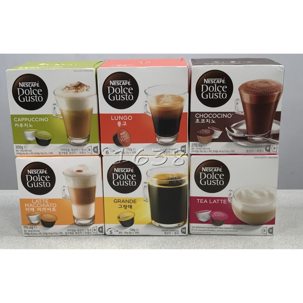 NESCAFE 雀巢咖啡膠囊拿鐵卡布奇諾巧克力歐蕾紅茶拿鐵美式濃黑美式醇郁濃滑