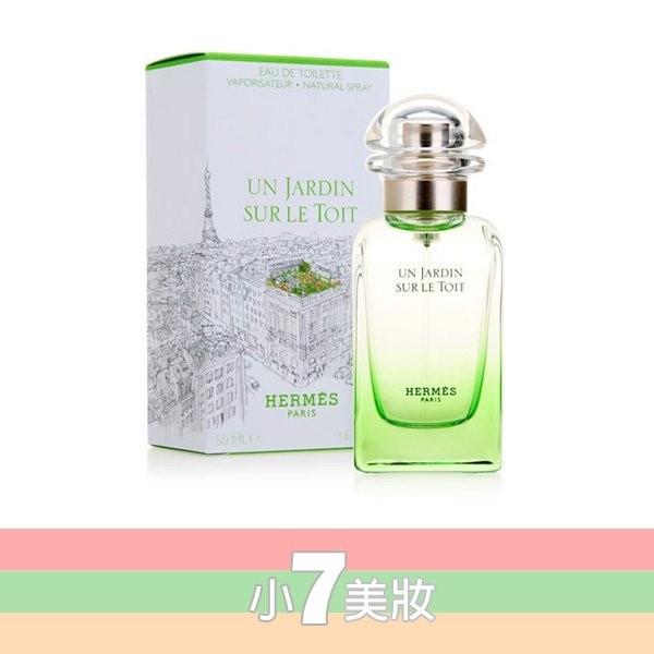 Hermes Un Jardin Sur Le Toit 愛馬仕屋頂花園中性淡香水5ML