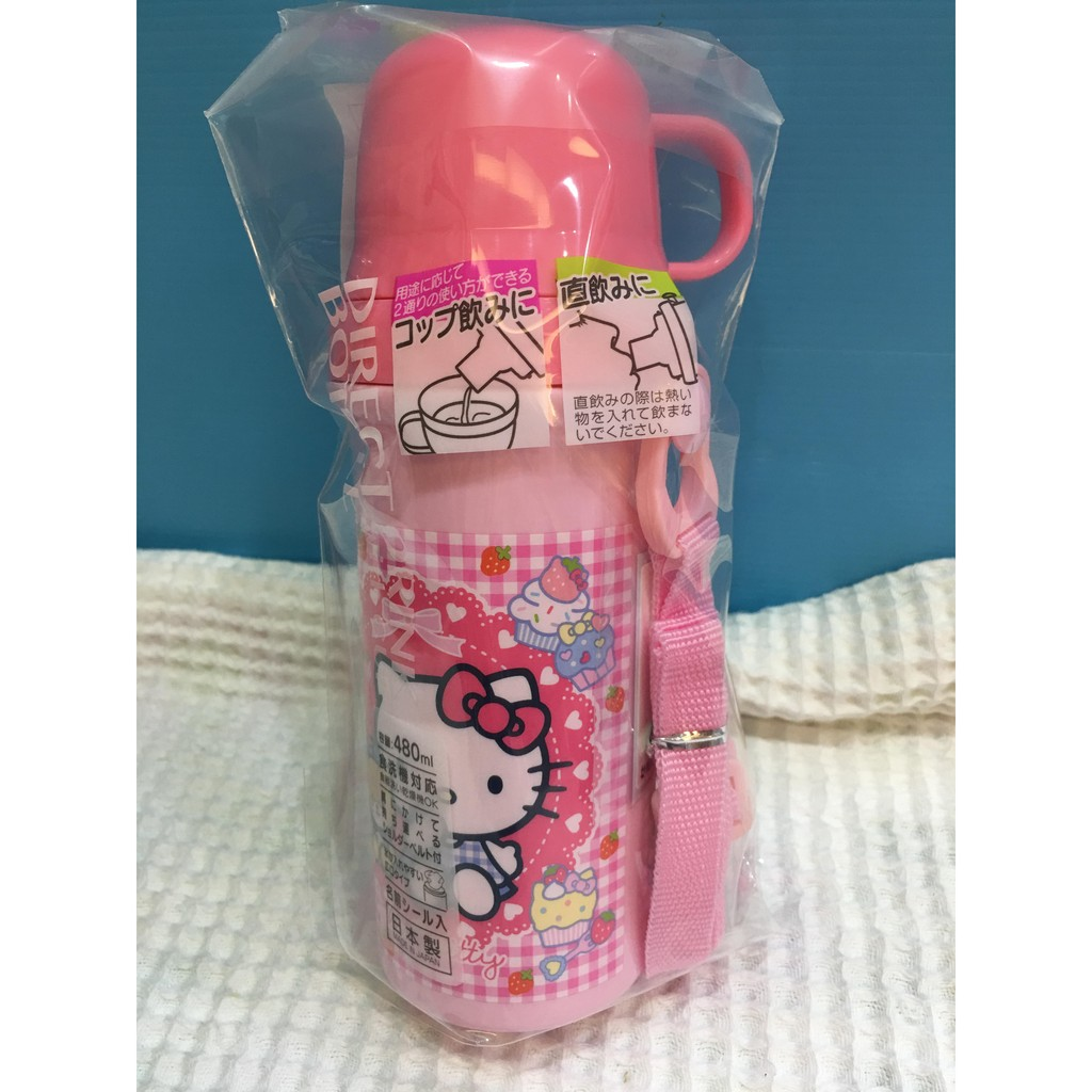 陽光屋 製SKATER 直飲水杯二用兒童水壺粉紅凱蒂貓Kitty