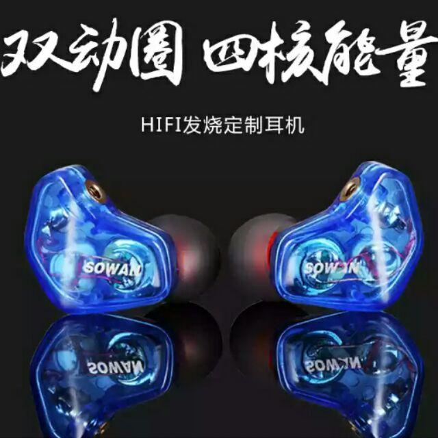 SOWAN S9 雙動圈單元入耳式耳機附耳塞帶麥