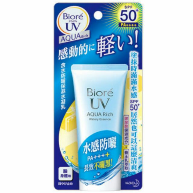 〈夏日特惠活動開跑〉2016 製Biore 蜜妮含水防曬保濕水凝乳SPF50 PA 50g