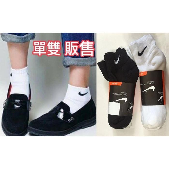 ~Simple Shop ~日版厚底Nike 短襪NIKE LOGO 短襪NIKE 短襪厚