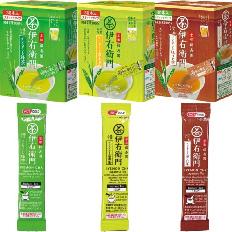 伊右衛門インスタント緑茶玄米茶烤綠茶0 8g ×30 袋入120 袋入拆盒寄出 中