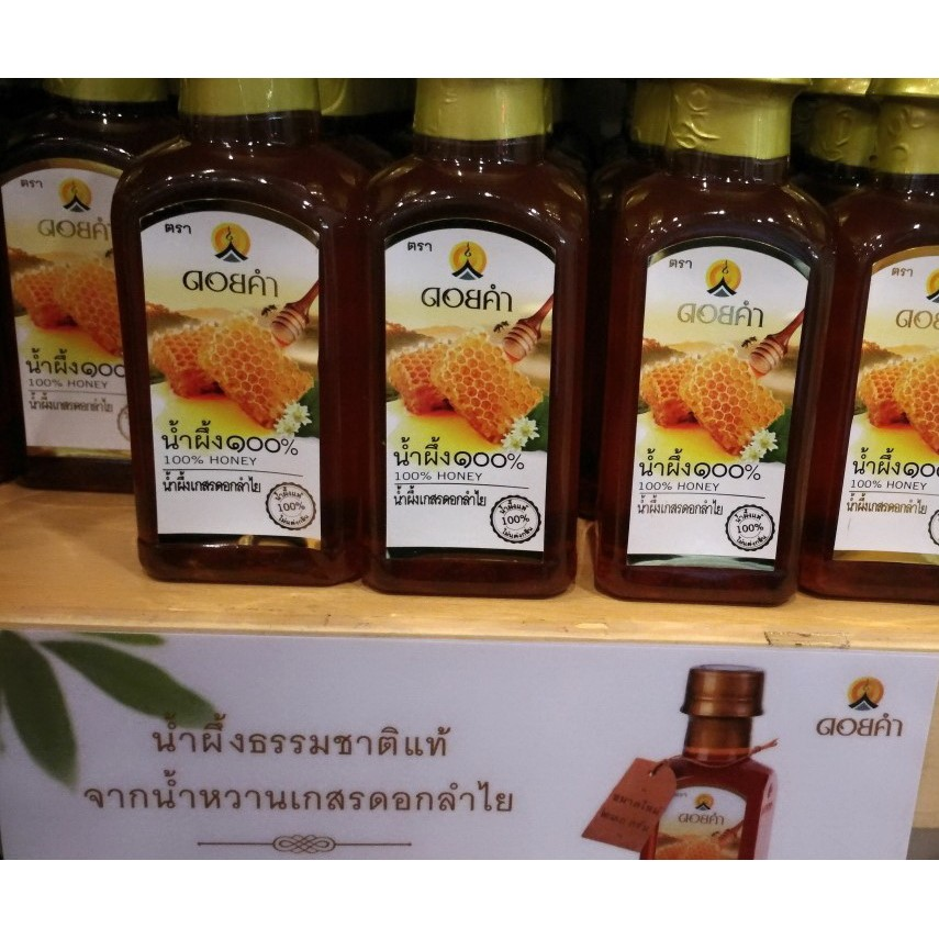 泰國 皇家農場新包裝皇家蜂蜜230G