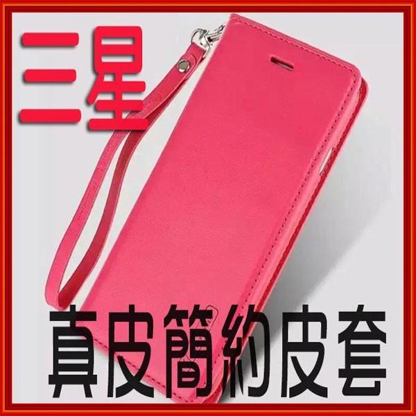 Q 哥D64 真皮簡約皮套三星Note4 Note5 S7 edge A5 A7 J5 J