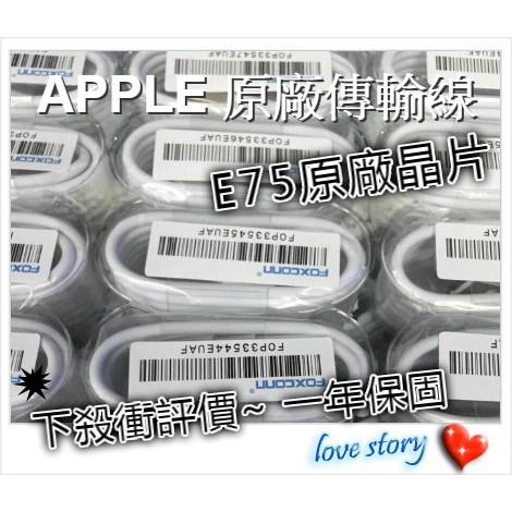 充電線 一年Apple iphone 傳輸線iPhone 傳輸線Apple lightni