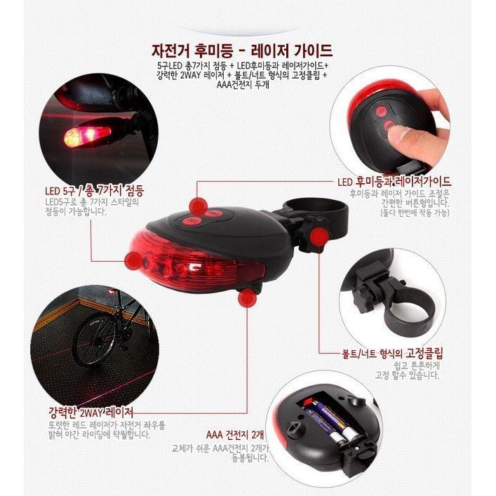 出口韓國激光安全尾燈自行車夜騎 送電池超亮安全省電5LED 超亮雙紅外線安全警示自行車尾燈
