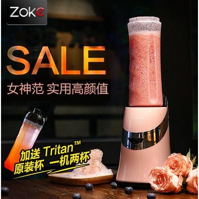 Zoke 中科電Por T 便攜榨汁機迷你多 果汁機電動榨汁杯