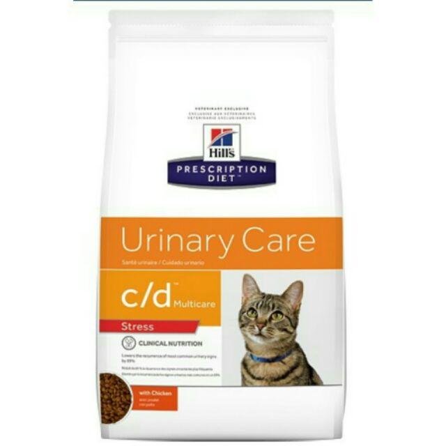 汪喵寶貝希爾思處方飼料貓用Multicare Stress c d CD 1 5kg 1