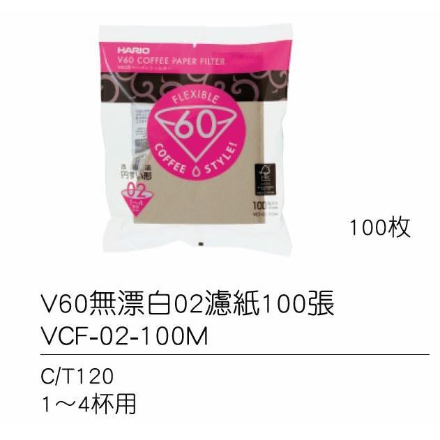 V60 Hario 無漂白濾紙2 4 人份VCF 02 100M