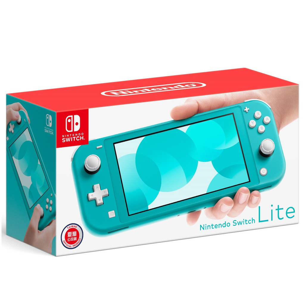 Nintendo Switch 【台灣公司貨】 NS主機 Lite 藍綠色 【NS主機】台中星光電玩