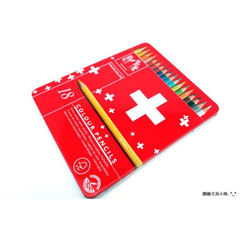 ~圓融文具小妹~瑞士CARAN d ACHE 卡達18 色水溶性色鉛筆鐵盒1285 718