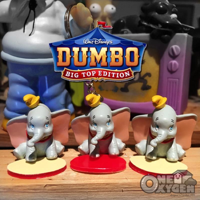 迪士尼絕版小飛象DUMBO 坐姿鑰匙圈吊飾公仔玩具