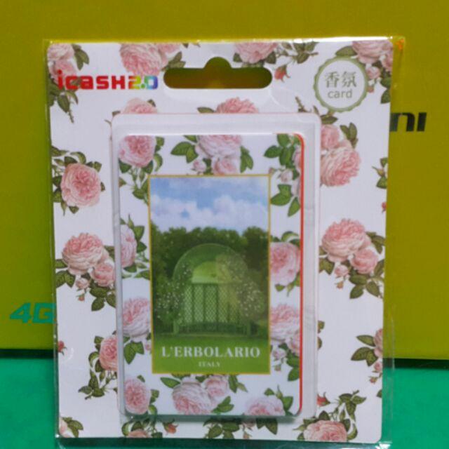 ~小七~聯名款~蕾莉歐L ERBOLLARIO 玫瑰香氛花花卡ICASH 2 0 義大利送