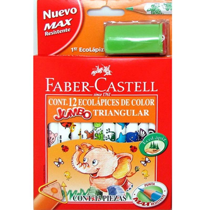 X H Baby ~德國Faber Castell ~jumbo 3 4 輝柏學齡短桿大三
