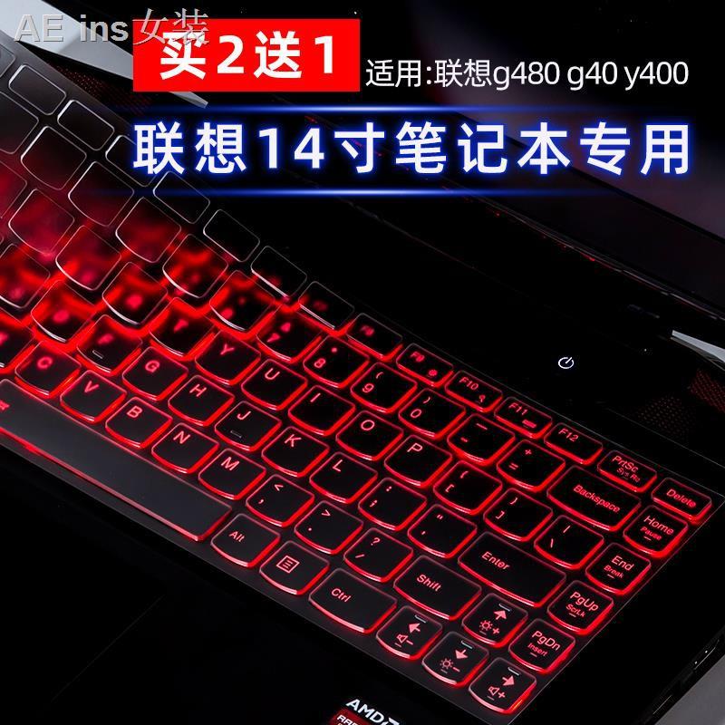筆記本鍵盤膜 全覆蓋 防塵防水 耐用♀筆記本鍵盤膜適用聯想14英寸電腦g480保護貼y480防