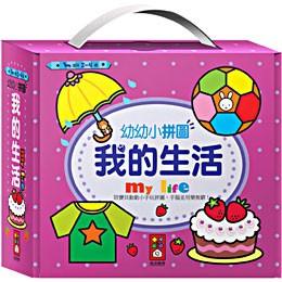 珠珠 小舖風車我的 幼幼小拼圖~最 幼兒的趣味認知、拼圖遊戲,專為小小孩貼心 ,安全又容易