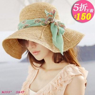 嗆口小辣椒帽子夏天 大沿拉菲草帽細鉤針遮陽帽蝴蝶結沙灘帽