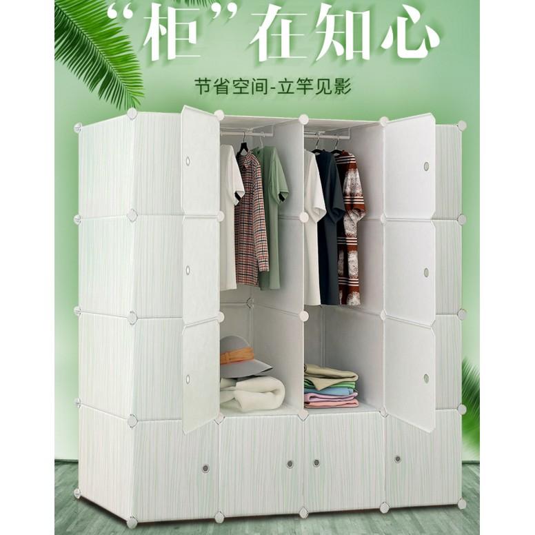收納樹脂簡易衣櫃兒童塑膠組裝收納櫃簡約 折疊布藝衣櫥儲物櫃