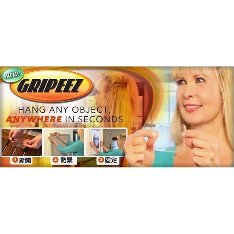 Gripeez 萬用強力無痕矽膠貼萬能貼10 片裝浴室貼可洗玻璃貼冰箱貼神貼